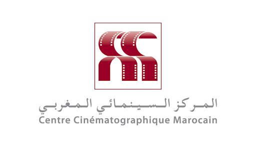 المركز السينمائي المغربي يقدم مجموعة من الأفلام المغربية الطويلة عبر الأنترنت
