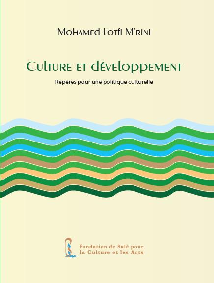 الثقافة والتنمية مراجع لوضع سياسة ثقافية