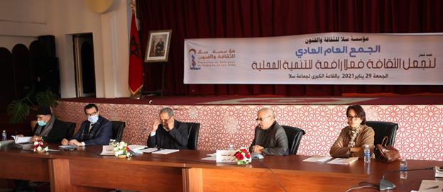 تجديد الثقة في السيد محمد لطفي المريني رئيسا لمؤسسة سلا للثقافة والفنون