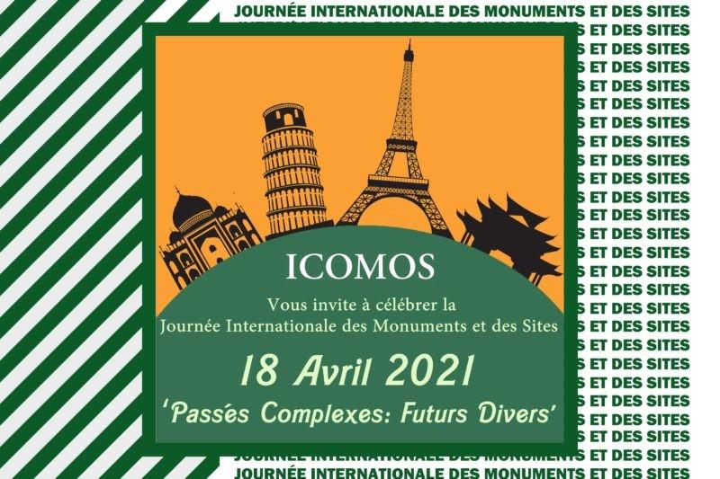اليوم الدولي للمعالم والمواقع التاريخية