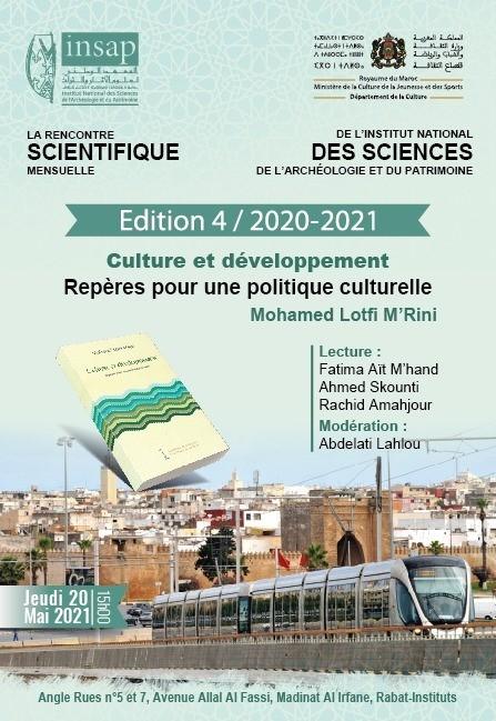 قراءة متعددة لكتاب ثقافة وتنمية